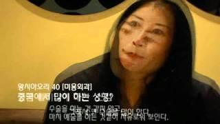 [코성형수술] 코헨 중국의료진 인터뷰
