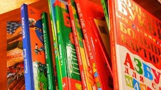 Детские книги, буквари, развивающие книги. Как научить ребенка читать по-русски?(Всем привет! В этом видео показываю книги и буквари, по которым мы учили ребенка читать. Книги, которые читае..., 2015-01-08T23:23:38.000Z)