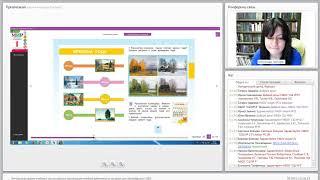 Электронная форма учебника как инструмент организации учебной деятельности для обучающихся с ОВЗ