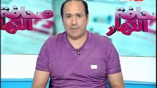 #صحافة_النهار   هاتفيآ   طارق هاشم و آخر أخبار النادي المصري البورسعيدي