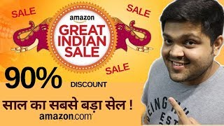 Amazon Great Indian Festival 2…