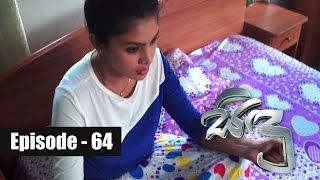 Sidu | Episode 64 03rd November 2016 Thumbnail