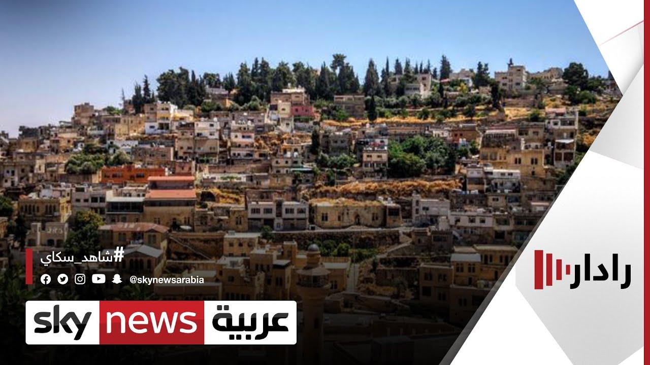 اليونسكو تدرج مدينة السلط الأردنية على قائمة التراث | #رادار