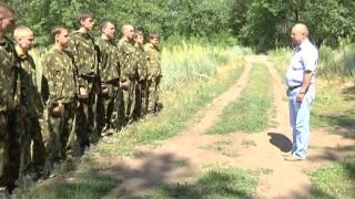 Полевой выход курсантов ДОСААФ