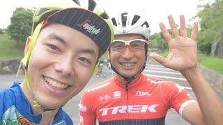 プロロードレーサー別府史之選手と一緒にサイクリングしてきました!