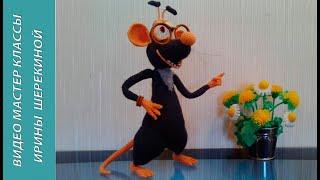 """Крыса Лула из """"Буба"""",ч.5. Rat Lula from Buba, р.5.  Amigurumi. Crochet.  Вязать игрушки, амигуруми."""