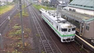 JR北海道新旭川駅 キハ40 708が発車