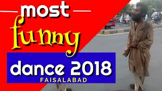 Funny People Dancing ★ CRAZY DANCES [Epic Laughs] in Faisalabad 2018