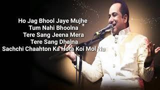 Tere Bin (Lyrics) -Rahat Fateh Ali Khan, Asees Kaur // Simmba//Ranveer Singh and Sara Ali Khan