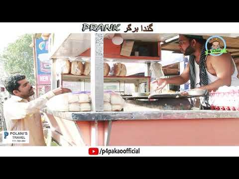 | Ganda Burger Prank | By Nadir Ali In | P4 Pakao | 2018