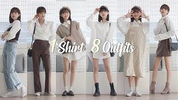 평범한 셔츠 하나로 8가지 코디 돌려입기🥼 8 different Looks with 1 Shirt