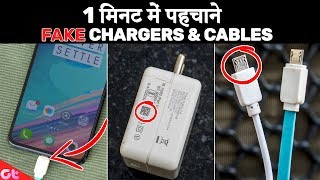 Spot Fake Chargers and Cables in Less Than 1 Minute | With 100% Proof