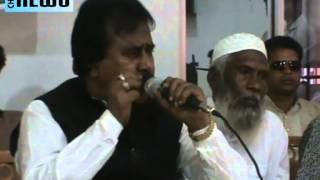 Chapainawabganj news Golam Rabbani MP press confarence