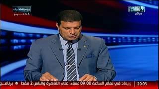 خطة حكومية عاجلة لتوفير السلع الأساسية لمدة 6 أشهر (#(نشرة_المصرى_اليوم(
