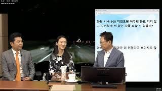 210902 (목) 마혼코리아 이정화 대표, 한국전통문…