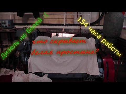 видео: Проект jsl604, т/х Баргузн, разборка главного двигателя /  project jsl604