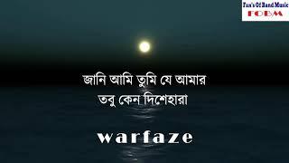 Mone pore ( মনে পড়ে ) By Warfaze || Official Lyrics Video