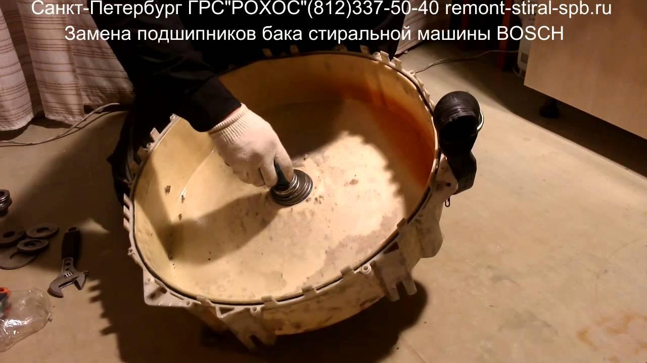 Ремонт блока управления стиральной машины Bosсh WFC 1665 серии .