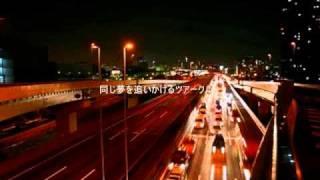 「MIDNIGHT HIGHWAY」 中村あゆみ