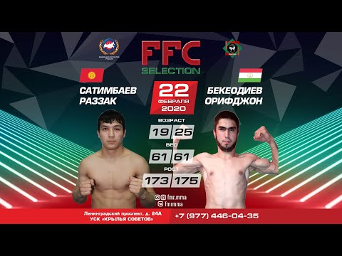 FFC Selection 1 | Раззак Сатимбаев (Кыргызстан) VS Орифджон Бекеодиев (Таджикистан) | Бой MMA