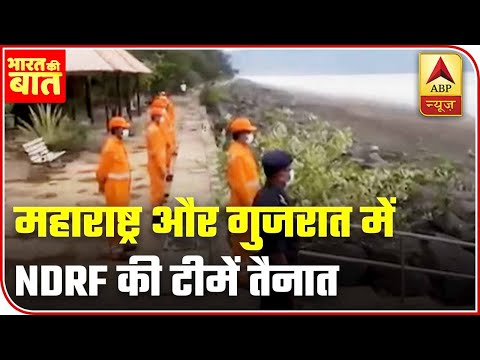 Cyclone Nisarga: NDRF Teams Deployed In Maharashtra & Gujarat | Bharat Ki Baat | ABP News