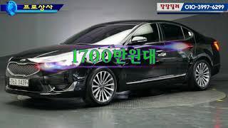 부릉부릉 CAR STORY-기아자동차 더 뉴 K7 2.…