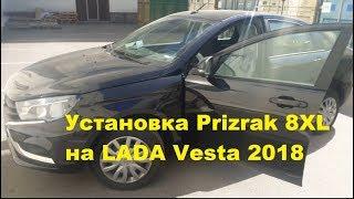 LADA Vesta & Prizrak 8XL - видеоинструкция по установке охранно-телематической системы
