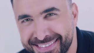 Nader Al Atat - Wentartek / نادر الأتات - ونطرتك
