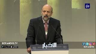 رئيس الوزراء: الكفاءات الأردنية الشابة رصيد الأردن لصنع المستقبل - (6-4-2019)