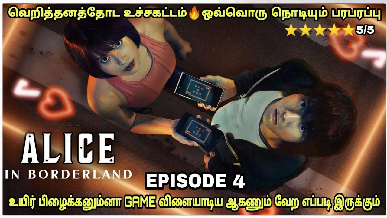 Episode 4   வெறித்தனம் வெறித்தனம்   Film roll   தமிழ் விளக்கம்   best movie review in Tamil