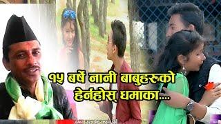 New Nepali Lok Geet 2074 , साेह्र बर्षे जाेवन Nabaraj Ghorasaini , Milan Shrestha & Sita Khapangi