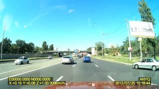 Автомобильный видеорегистратор ANY-Q Full HD/GPS (Made in Korea)(Новинка, представленная производителем в начале июля 2012 года! Автомобильный видеорегистратор ANY-Q FULL HD/GPS..., 2012-08-01T12:46:34.000Z)