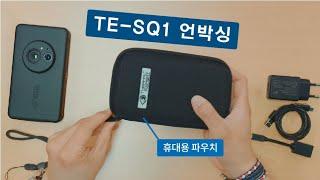 TE-SQ1_휴대용 열화상카메라_언박싱영상