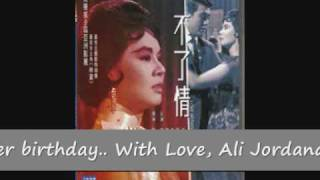 Lin Dai, 遴带, Shaw Brothers Movie Songs , LOVE WITHOUT END, and The Blue and The Black