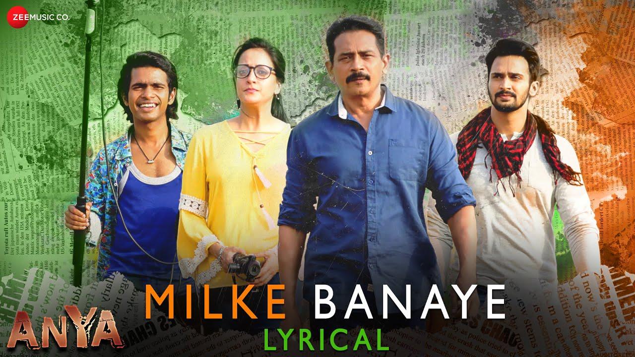 Milke Banaye - Lyrical | Anya | Atul Kulkarni, Raima Sen, Prathamesh Parab, Bhushan P & Tejashree P
