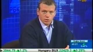 Игорь Куринной. Интервью на телеканале РБК