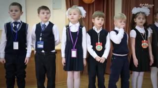 Посвящение в первый класс