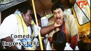 Comedy Express 1442 || B 2 B || Latest Telugu Comedy Scenes || TeluguOne