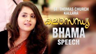 Video Kalasandhya | St. Thomas Church Kallara | Actress Bhama | Thadathil Group download MP3, 3GP, MP4, WEBM, AVI, FLV April 2018