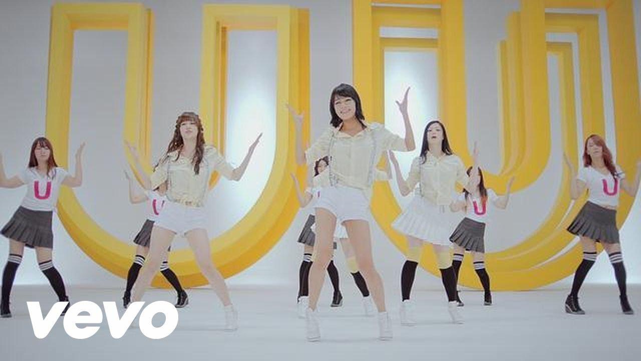 U U >> She Z She Z 쉬즈 Uu Youtube