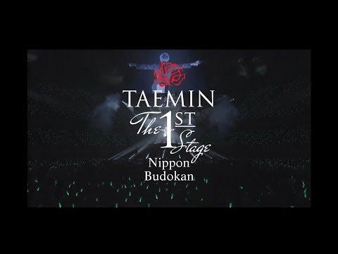 テミン(TAEMIN) - Blu-ray/DVD「TAEMIN THE 1st STAGE NIPPON BUDOKAN」Teaser