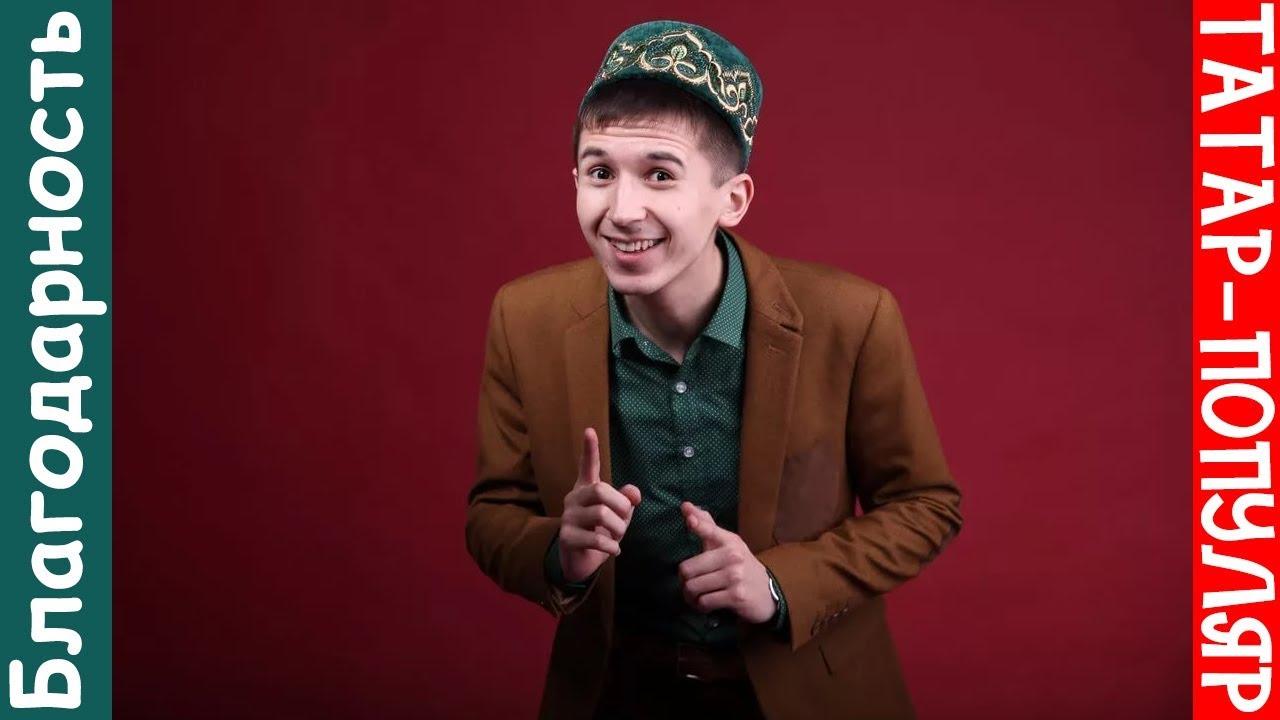 РИФАТ ЗАРИПОВ НОВЫЕ ПЕСНИ 2016 СКАЧАТЬ БЕСПЛАТНО