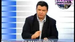 LIAKO NEWS - SOS ELEFTHERIA STO INTERNET LIAKOPOULOS