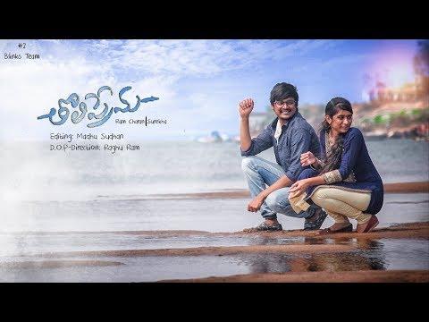 Ninnila Cover Song     Tholiprema    #Blinks Team    Varun Tej    SS Thaman   