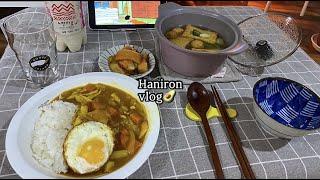 [Vlog] -3kg자취생의 급찐급빠 맛있는 다이어트 …