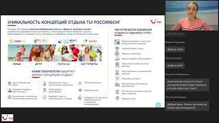 Елена Сухорева Фишки и отели концепции Fun Sun