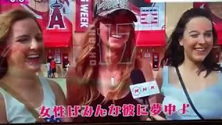 """大谷翔平 全米の女性ファンの心を鷲掴み """"KAWAII"""" Shohei Ohtani"""