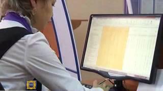 Попытка взять кредит по поддельным документам в РХ