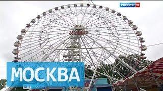 Московские власти одобрили проект нового колеса обозрения на ВДНХ(Мэрия столицы одобрила проект нового колеса обозрения для ВДНХ. Запланированная высота - 135 метров, это..., 2016-06-30T15:05:38.000Z)