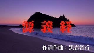 プリンスレコード 小堤一郎のファーストシングルです。 作詞/作曲:黒岩...